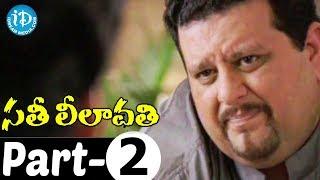 Sathi Leelavathi Full Movie Part 2    Shilpa Shetty, Manoj Bajpai    Anu Malik
