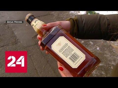 И днем, и ночью: подпольные алкомаркеты  обогащаются, несмотря на запреты - Россия 24