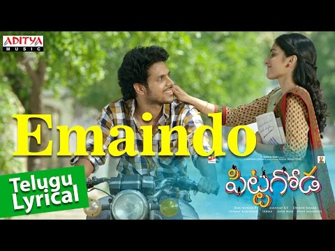 emaindo-full-song-with-telugu-lyrics-iipittagoda-movie-||-d-suresh-babu-||-ram-mohan-p