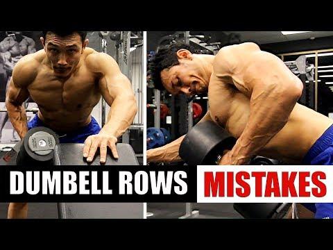 DUMBBELL ROWS की 5 गलतियां तुरंत रोकें- 5 MISTAKES STOP NOW!!