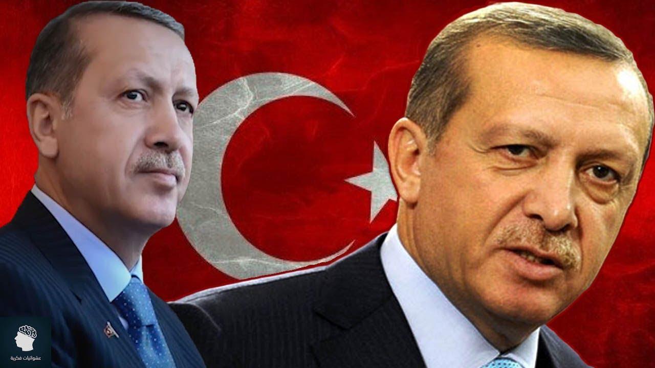 إنجازات الرئيس التركي    ماذا فعل اردوغان بتركيا ب 10 سنوات فقط؟.!!