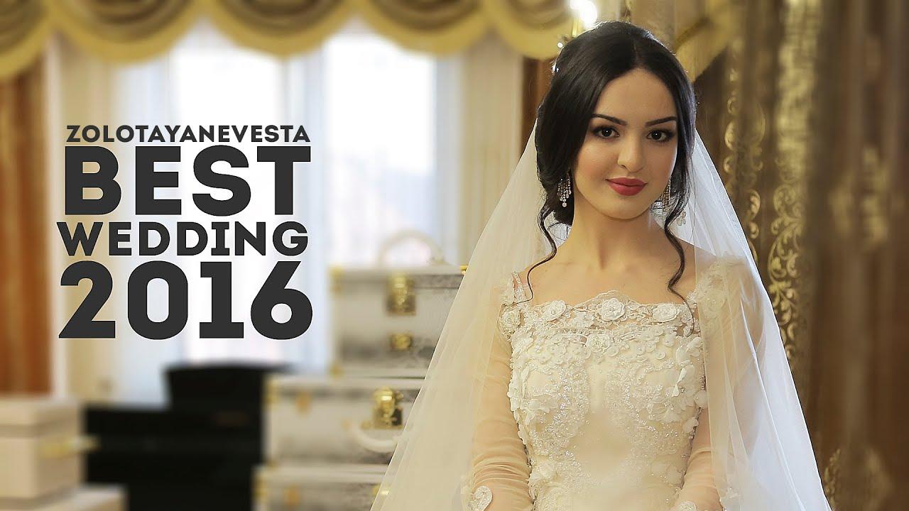 Чеченские богатые свадьбы