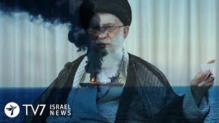 UK & US condemn Iran for deadly attack; Israel pledges responseTV7 Israel News 02.08.21