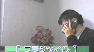 「フラジャイル」松井玲奈「ボブ」&安田章大「号泣」 「テレビ番組を斬...