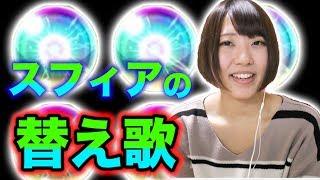 カラオケ音源提供:JOYSOUND これはクラスチェンジしてよかった!!!!...