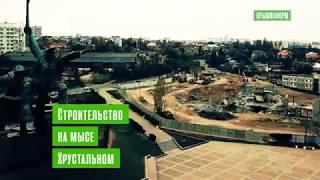 Музейный и театрально-образовательный центры в Севастополе