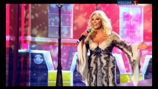 Таисия Повалий - Люблю тебя (2010)