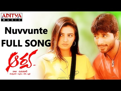 Nuvvunte Full Song  Aarya Movie  Allu Arjun, Anuradha