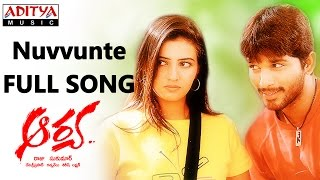 Nuvvunte Full Song || Aarya Movie || Allu Arjun, Anuradha