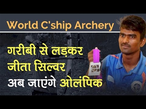 Rising From Poverty, Praveen Jadhav Bags World Archery Silver, Now Eyeing Olympics