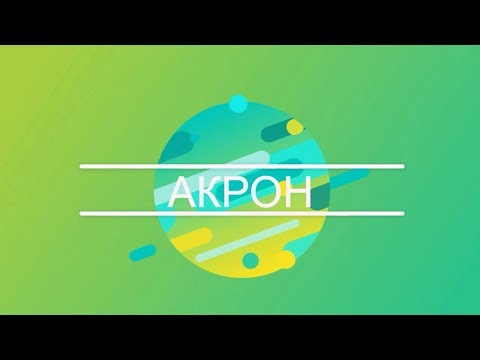 Акции АКРОН - стоит ли покупать сейчас ? | Кризис 2020