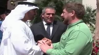 Арабы, деньги и Рамзан Кадыров