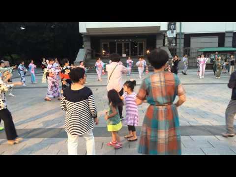 Japanese Culture- Nagoya, Japan