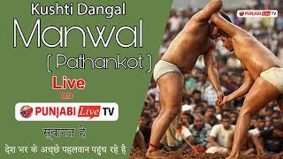 [Live] Manwal (Pathankot) Kushti Dangal 21 Sep 2019