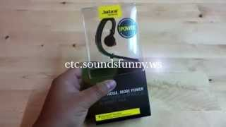 Jabra Storm Noise Blackout Technology