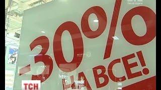 видео Акції та знижки супермаркетів Львова