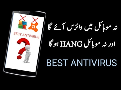 POWERFUL Antivirus for android 2018