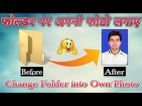how to change photo to pdf