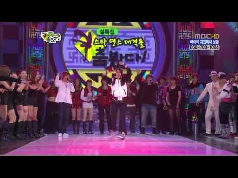 After School Kahi Free Style Dance