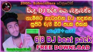 6/8 DJ Beat pack free download - නැටවෙන DJ හදන්න කාවඩි ඩොල්කි එකතු කරපු සුපිරි 6/8 beat pack එකක්