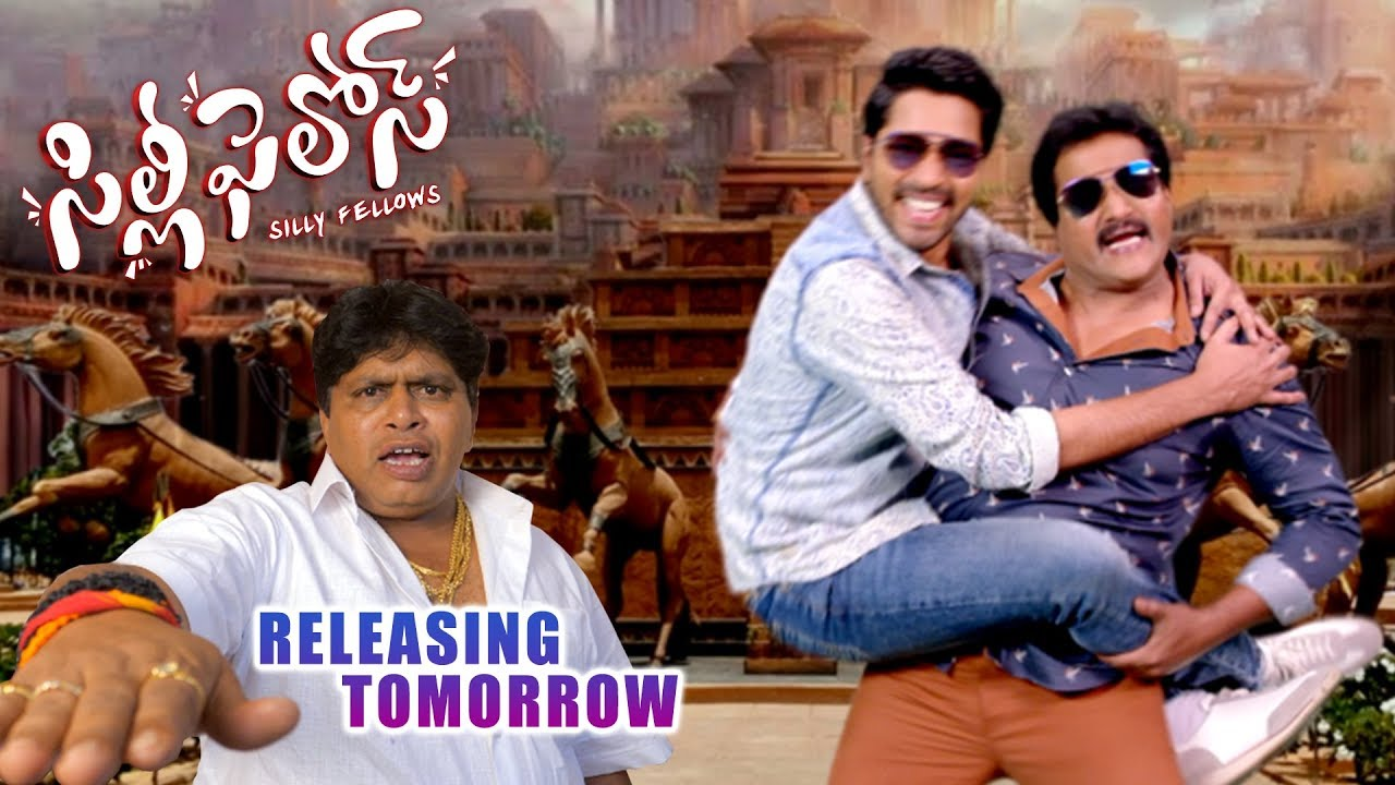 #SillyFellows - Adhurs Raghu Promise to Audience | Releasing On 7th September