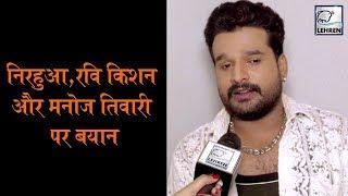 राजनीती में कदम रखने के सवाल पर Ritesh Pandey का क्या है जवाब? | Lehren Bhojpuri