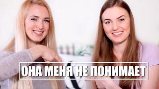 CHALLENGE – Она меня не понимает – Эстонский vs Украинский с @Slavabeautytips