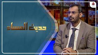 تقرير الخبراء : الحوثي نهب مليار دولار والبنك المركزي ربما قام بغسيل أموال   حديث المساء
