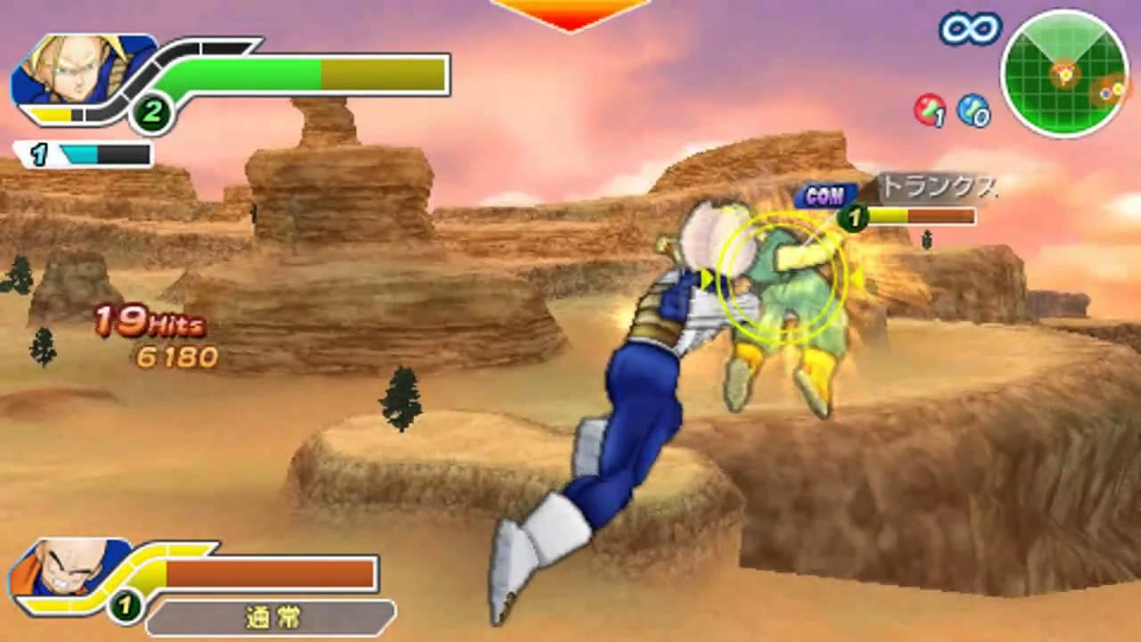 Dragonball Z Tenkaichi Tag Team Psp Gameplay Hd Youtube