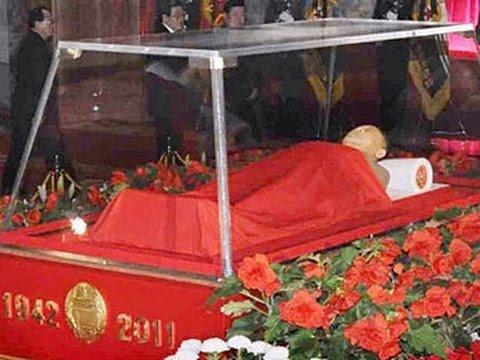 Похороны Ким Чен