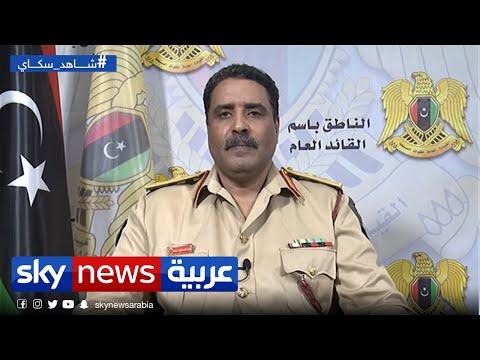 الجيش الليبي يستهدف قارباً على متنه إرهابيون تابعون لميليشيات طرابلس  - نشر قبل 53 دقيقة