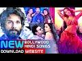 Gambar cover Bollywood MP3 Song Kidhar se download Kare l how to download Bollywood MP3 song l saurabh Prajapati