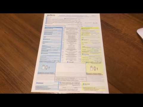 Как правильно заполнить европротокол о дтп