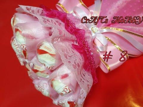 Букет из конфет /  подарок своими руками (Candy Bouquet / Best Holiday Gift)