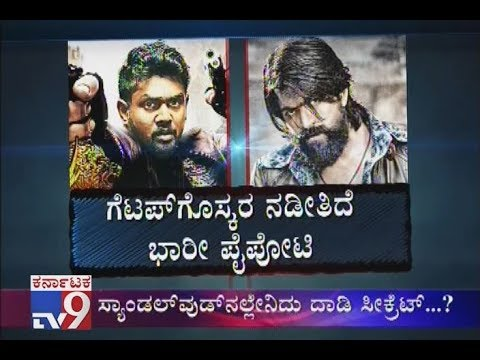 Dhruva Sarja Grows Beard For 'POGARU' Movie & Competes With Yash Look In KGF