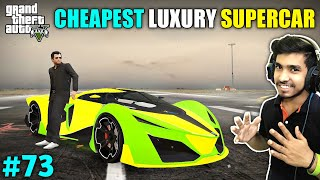 I FOUND CHEAPEST SUPERCAR IN LOS SANTOS | GTA V GAMEPLAY #73