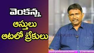 Baixar Jagan Govt Stop Sale Of TTD Property