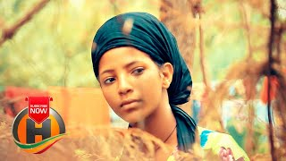 Mengistu Wendemagegn - Yemarkoswa   የማርቆስዋ - New Ethiopian Music 2020 (Official Video)