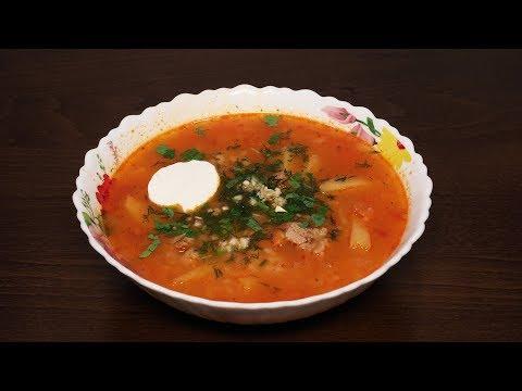 как сварить суп харчо простой рецепт пошагово в домашних
