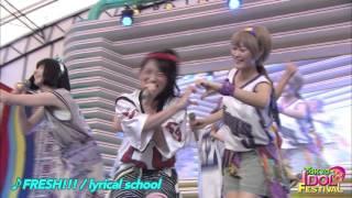 東京を中心に活動する6人組ヒップホップアイドルユニット。 2014年の夏...