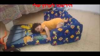 תינוקת קמיקזה מצחיק Kamikaze baby