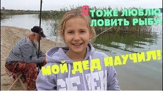 Риболовля на пеленгаса