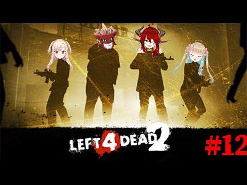 【L4D2】ラストステージってマジ?【SalSuga】