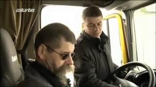 Hiob W Na Osi  Daf  Transport I Spedycja W Usa   Youtube