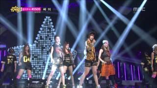T-ara N4(feat. SPEED Tae-woon) - Jeonwon Diary, 티아라 엔포(feat. 스피드 태운) - 전원 Mp3