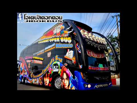 BUS THAILAND REMIX V.2