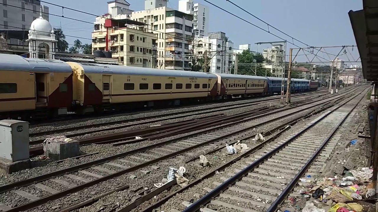 First Run 04708 Dadar Bikaner Ranakpur Express दादर - बीकानेर रणकपुर एक्सप्रेस