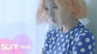 SUNI HẠ LINH - 'EM ĐÃ BIẾT' Official M/V (ft. R.Tee)