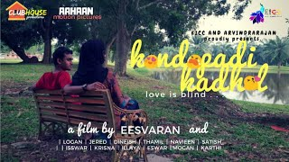 Kandapadi Kadhal || New Short Film 2018 || Clubhouse Production || Aahaan Motion Pictures