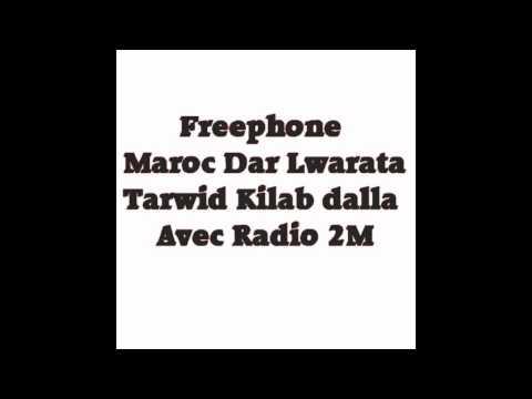 freephone radio 2m 2014
